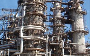 Nanticoke Generating Station